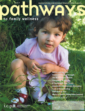 Issue 07 - Fall 2005